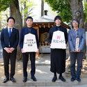 松田龍平と野田洋次郎、プライベートでも仲良しの2人が互いの印象語る