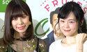 有村架純と上野樹里、国民的人気女優を妹にもつ姉2人がドラマ初出演!