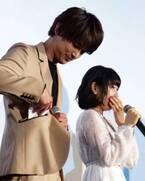 吉沢亮、母からのサプライズ手紙に感涙する桜井日奈子にハンカチ!