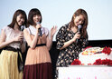 西野七瀬と松村沙友理が桜井玲香のバースデーをサプライズ祝福!