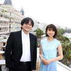 細田守監督&上白石萌歌がカンヌ入り!『未来のミライ』上映後には大きな拍手