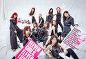 E-girls、岩田剛典×杉咲花の純愛映画『パーフェクトワールド』主題歌に!