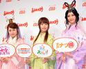 有村架純、菜々緒、川栄李奈、3姉妹がそろって初のイベントに登場!