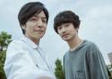 生田斗真×瑛太『友罪』、国際映画製作者連盟公認の2つの映画祭に出品決定