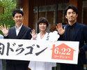大泉洋、真木よう子らと『焼肉ドラゴン』ヒット祈願に参加し大泉節炸裂!