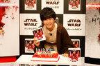 鈴木福、14歳の誕生日をサプライズで祝福され満面の笑み