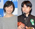 『とと姉ちゃん』の相楽樹、石井裕也監督との結婚&妊娠を報告