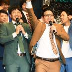 新婚ホヤホヤのミキ・昴生「優勝できなかったら離婚します」と爆弾発言も、すぐ訂正