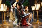 豪華キャストが振り切れ怪演! 『パンク侍、斬られて候』は現代に狂い咲く歌舞伎