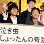 野田洋次郎、松田龍平のライバル役演じるも10回以上の撮り直しに一瞬後悔!?