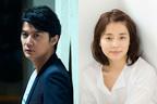 福山雅治と石田ゆり子、初共演の2人が大人のラブストーリーに挑戦!