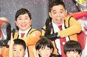 爆笑問題・太田、ウルトラマンフェスで暴走するも子どもにはウケず…