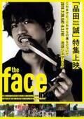 俳優にスポット当てる池袋シネマ・ロサの新企画「the face」スタート!