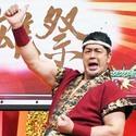 高田延彦の最大の敵はヒクソンや向井亜紀!?「太刀打ちできない…」