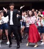 竹内涼真&浜辺美波、2人そろってイベントで生ダンス初披露!