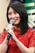志田未来が一般男性と結婚「お相手は古くからの友人」