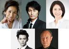 安田顕主演で「母を亡くした時、僕は遺骨を食べたいと思った。」映画化