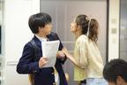 吉沢亮、新木優子にキス顔で迫られ心臓ドキドキ!