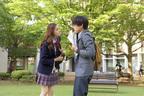 新木優子が吉沢亮に告白!?『あのコの、トリコ。』胸キュン映像解禁