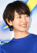 波瑠、初共演の西島秀俊の印象は「こんなに笑う人なんだ」