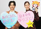 新木優子「バラの投げ捨て方がかっこよすぎる!」と吉沢亮を絶賛!