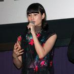 橋本愛、バンクーバー映画祭で流ちょうな英語披露!