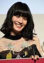 橋本愛、フジファブリックの主題歌を「泣かない方が難しい」と絶賛