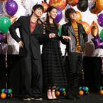 吉沢亮、新木優子、Nissyがハロウィン衣装でトリコダンス!