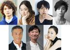 岡田将生が難役ハムレットに挑戦する舞台、2019年5月より上演
