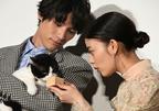 福士蒼汰「猫が大好きになりました」と相棒にしばしの別れ告げる
