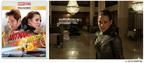 『アントマン&ワスプ』より女性ヒーローの魅力に迫る2本の映像解禁