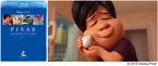 あのキュートな肉まん誕生裏話も!『Bao』本編クリップ&メイキング映像解禁
