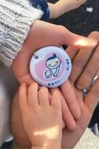 紺野あさ美、第2子妊娠を報告「授かった大事な命を大切に育てていきたい」