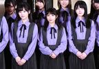 三坂道12人が出演する謎に包まれた「ザンビ」に齋藤飛鳥が映像出演!