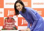 桐谷美玲、29歳のバースデー肉ケーキに感激! CMで歌声披露も「歌に自信なかった」