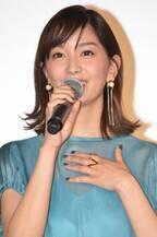 石橋杏奈が楽天の松井裕樹投手と結婚!「彼の活躍が2人の幸せ」