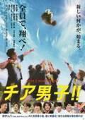 男役を申し出た二階堂ふみ、斎藤工の映画愛実現…原作あり映画はコレに注目!