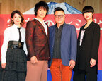 斎藤工、映画から生まれたオリジナル料理「ラーメン・テー」に舌鼓