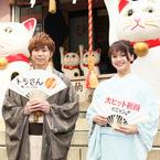 キスマイ北山宏光、多部未華子と夫婦揃って和装姿でヒット祈願!
