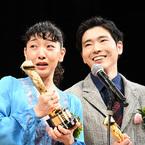 安藤サクラ、柄本佑と夫婦で主演賞受賞し号泣!