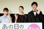 戸田恵梨香、大原櫻子へのビンタは「女性には初めてだったので緊張した」