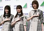 菅井友香、小林由依、土生瑞穂「もし欅坂46になっていなかったら?」