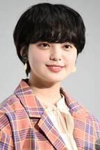 平手友梨奈『響』卒業!「妥協なく取り組む姿勢」を絶賛される!
