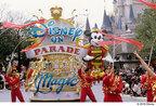 ウォルト・ディズニー生誕100周年記念パレード映像が解禁!