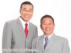 オール阪神、体調不良を訴え検査入院