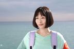 松雪泰子が悲哀とおかしみ溢れる中年OLに!シソンヌ・じろうの原作を映画化