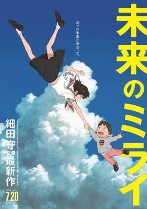 GWに横浜赤レンガ倉庫で細田守監督歴代5作品の野外上映を開催!