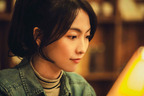有村架純×坂口健太郎×岡田惠和のヒューマンドラマに知英が出演決定