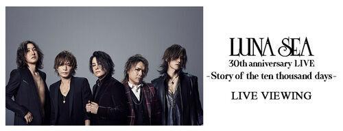 LUNA SEA結成30周年記念武道館公演のライブビューイングが決定!
