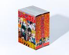 ジャンプ×マガジンの「少年ジャンマガ学園」が厚さ13cmの特別記念号制作